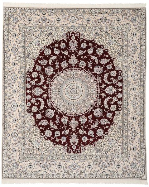 Nain 9La Tapete 252X300 Oriental Feito A Mão Castanho Escuro/Preto Grande (Lã/Seda, Pérsia/Irão)