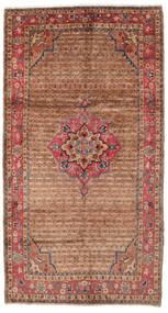 Koliai Tapete 152X287 Oriental Feito A Mão (Lã, Pérsia/Irão)