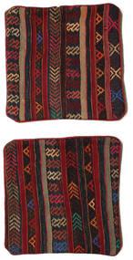 Kilim Almofadas Tapete 50X50 Oriental Tecidos À Mão Quadrado (Lã, Turquia)