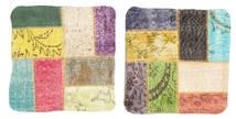 Patchwork Almofadas Tapete 50X50 Oriental Feito A Mão Quadrado Cinza Escuro/Amarelo (Lã, Turquia)