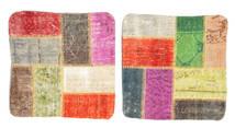Patchwork Almofadas Tapete 50X50 Oriental Feito A Mão Quadrado Bege Escuro/Vermelho (Lã, Turquia)