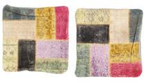 Patchwork Almofadas Tapete 50X50 Oriental Feito A Mão Quadrado Cinza Escuro/Bege Escuro (Lã, Turquia)