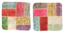 Patchwork Almofadas Tapete 50X50 Oriental Feito A Mão Quadrado Bege Escuro/Cinzento Claro (Lã, Turquia)