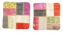 Patchwork Almofadas Tapete 50X50 Oriental Feito A Mão Quadrado Bege/Bege Escuro (Lã, Turquia)