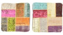 Patchwork Almofadas Tapete 50X50 Oriental Feito A Mão Quadrado Bege Escuro/Laranja (Lã, Turquia)