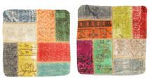 Patchwork Almofadas Tapete 50X50 Oriental Feito A Mão Quadrado Bege Escuro/Cinza Escuro (Lã, Turquia)