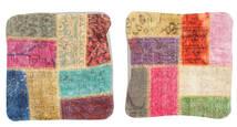 Patchwork Almofadas Tapete 50X50 Oriental Feito A Mão Quadrado Castanho/Lilás (Lã, Turquia)