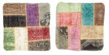 Patchwork Almofadas Tapete 50X50 Oriental Feito A Mão Quadrado Vermelho Escuro/Cinza Escuro (Lã, Turquia)
