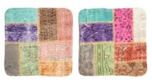 Patchwork Almofadas Tapete 50X50 Oriental Feito A Mão Quadrado Bege Escuro/Vermelho Escuro (Lã, Turquia)