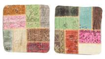 Patchwork Almofadas Tapete 50X50 Oriental Feito A Mão Quadrado Bege Escuro/Bege (Lã, Turquia)