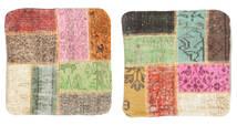 Patchwork Almofadas Tapete 50X50 Oriental Feito A Mão Quadrado Vermelho/Bege (Lã, Turquia)
