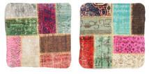Patchwork Almofadas Tapete 50X50 Oriental Feito A Mão Quadrado Castanho Escuro/Bege (Lã, Turquia)
