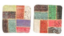 Patchwork Almofadas Tapete 50X50 Oriental Feito A Mão Quadrado Castanho Escuro/Vermelho (Lã, Turquia)