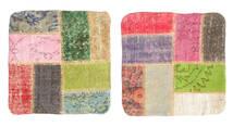 Patchwork Almofadas Tapete 50X50 Oriental Feito A Mão Quadrado Cinzento Claro/Bege Escuro (Lã, Turquia)