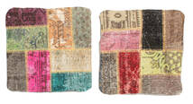 Patchwork Almofadas Tapete 50X50 Oriental Feito A Mão Quadrado Castanho Escuro/Vermelho Escuro (Lã, Turquia)