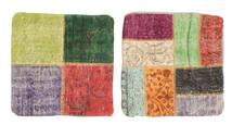 Patchwork Almofadas Tapete 50X50 Oriental Feito A Mão Quadrado Cinza Escuro/Castanho (Lã, Turquia)