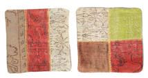 Patchwork Almofadas Tapete 50X50 Oriental Feito A Mão Quadrado Vermelho Escuro/Bege (Lã, Turquia)