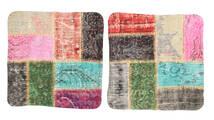 Patchwork Almofadas Tapete 50X50 Oriental Feito A Mão Quadrado Cinza Escuro/Bege (Lã, Turquia)