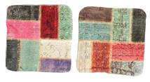 Patchwork Almofadas Tapete 50X50 Oriental Feito A Mão Quadrado Branco/Creme/Castanho Escuro (Lã, Turquia)