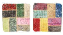 Patchwork Almofadas Tapete 50X50 Oriental Feito A Mão Quadrado Bege/Verde Escuro (Lã, Turquia)