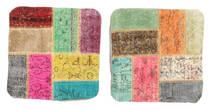 Patchwork Almofadas Tapete 50X50 Oriental Feito A Mão Quadrado Branco/Creme/Verde Escuro (Lã, Turquia)
