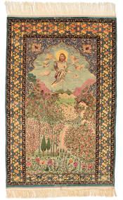 Isfahan Figurativo/Imagens Assinado: Haghighi Tapete 163X230 Oriental Feito A Mão Castanho/Bege (Lã/Seda, Pérsia/Irão)