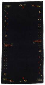 Gabbeh Indo Tapete 71X141 Moderno Feito A Mão Preto (Lã, Índia)