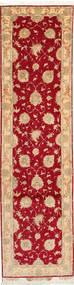 Tabriz 50 Raj Com Seda Tapete 79X315 Oriental Feito A Mão Tapete Passadeira Vermelho/Castanho Alaranjado (Lã/Seda, Pérsia/Irão)
