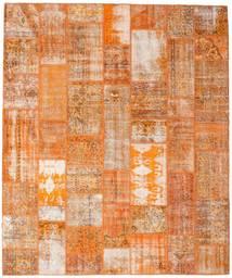 Patchwork Tapete 253X304 Moderno Feito A Mão Castanho Claro/Laranja Grande (Lã, Turquia)