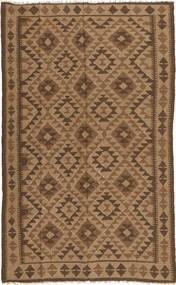 Kilim Maimane Tapete 150X248 Oriental Tecidos À Mão Castanho/Castanho Claro (Lã, Afeganistão)