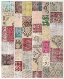 Patchwork Tapete 247X307 Moderno Feito A Mão Cinzento Claro/Castanho (Lã, Turquia)