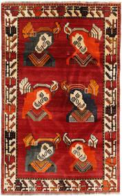 Ghashghai Tapete 110X178 Oriental Feito A Mão Castanho Alaranjado/Castanho Escuro (Lã, Pérsia/Irão)