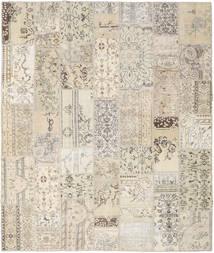 Patchwork Tapete 252X300 Moderno Feito A Mão Cinzento Claro/Bege Grande (Lã, Turquia)