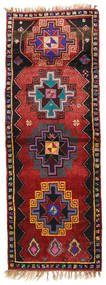 Herki Vintage Tapete 135X373 Oriental Feito A Mão Tapete Passadeira Vermelho Escuro/Preto (Lã, Turquia)