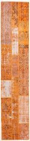 Patchwork Tapete 80X404 Moderno Feito A Mão (Lã, Pérsia/Irão)