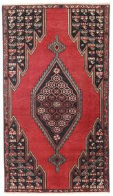 Saveh Patina Tapete 98X176 Oriental Feito A Mão Preto/Vermelho Escuro (Lã, Pérsia/Irão)