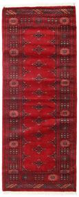Paquistão Bucara 3Ply Tapete 81X201 Oriental Feito A Mão Tapete Passadeira Vermelho Escuro/Vermelho (Lã, Paquistão)