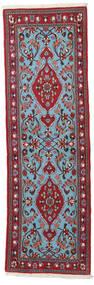 Ghom Kork/Seda Tapete 64X204 Oriental Feito A Mão Tapete Passadeira Vermelho Escuro/Castanho Escuro (Lã/Seda, Pérsia/Irão)