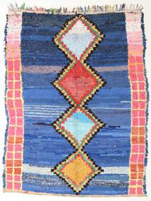 Berber Moroccan - Boucherouite Tapete 172X220 Moderno Feito A Mão Azul/Azul Escuro ( Marrocos)