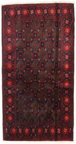 Balúchi Tapete 110X200 Oriental Feito A Mão Vermelho Escuro (Lã, Pérsia/Irão)