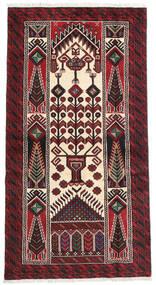 Balúchi Tapete 95X175 Oriental Feito A Mão Vermelho Escuro/Castanho Escuro (Lã, Pérsia/Irão)