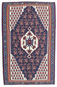 Kilim Senneh Tapete 110X170 Oriental Tecidos À Mão Cinza Escuro/Porpora Escuro (Lã, Pérsia/Irão)