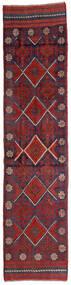 Kilim Golbarjasta Tapete 63X270 Oriental Tecidos À Mão Tapete Passadeira Vermelho Escuro/Cinza Escuro (Lã, Afeganistão)