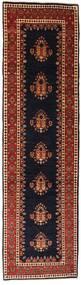 Gabbeh Kashkooli Tapete 83X300 Moderno Feito A Mão Tapete Passadeira Castanho Escuro/Vermelho Escuro (Lã, Pérsia/Irão)