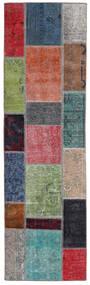 Patchwork - Persien/Iran Tapete 74X252 Moderno Feito A Mão Tapete Passadeira Verde Escuro/Cinza Escuro (Lã, Pérsia/Irão)