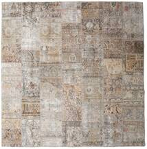 Patchwork - Persien/Iran Tapete 252X256 Moderno Feito A Mão Quadrado Cinzento Claro Grande (Lã, Pérsia/Irão)