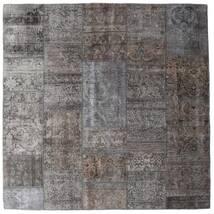 Patchwork - Persien/Iran Tapete 204X204 Moderno Feito A Mão Quadrado Cinza Escuro/Cinzento Claro/Castanho (Lã, Pérsia/Irão)