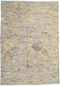 Kilim Ariana Tapete 209X290 Moderno Tecidos À Mão Cinzento Claro/Amarelo (Lã, Afeganistão)