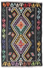 Kilim Afegão Old Style Tapete 80X124 Oriental Tecidos À Mão Preto (Lã, Afeganistão)