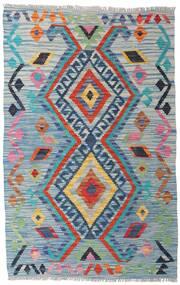 Kilim Afegão Old Style Tapete 78X122 Oriental Tecidos À Mão Cinzento Claro/Azul (Lã, Afeganistão)